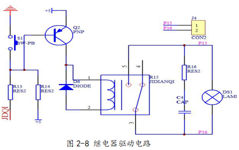 如何使用AT89S51单片机实现教室灯光智能控制系统的设计