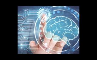 人工智能如何赋能智能工厂