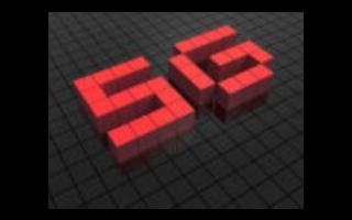 NBN宣称利用毫米波频谱实现长距离5G传输