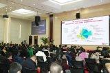 阿里研究院:新基建推动构建产业互联网
