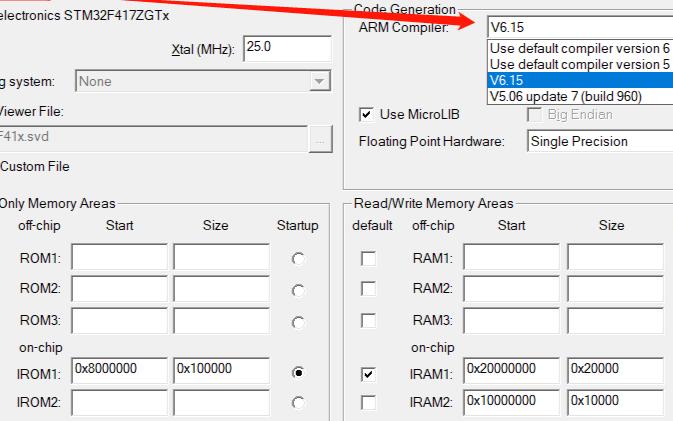 使用ARM编译器V6.15优化以及注意事项