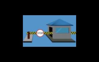 利用物联网设备来实现家庭安防