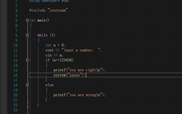 从一个简单的C++小程序入手 站在汇编角度C++程序的条件判断语句