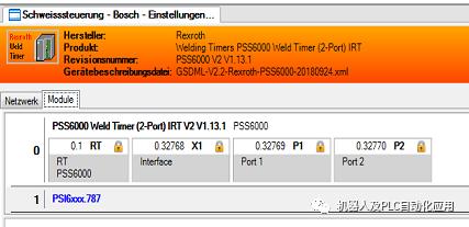 e5dba7a8-4e6c-11eb-8b86-12bb97331649.png