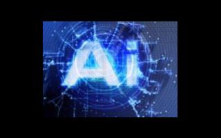 人工智能技术如何帮助初创企业获得成功