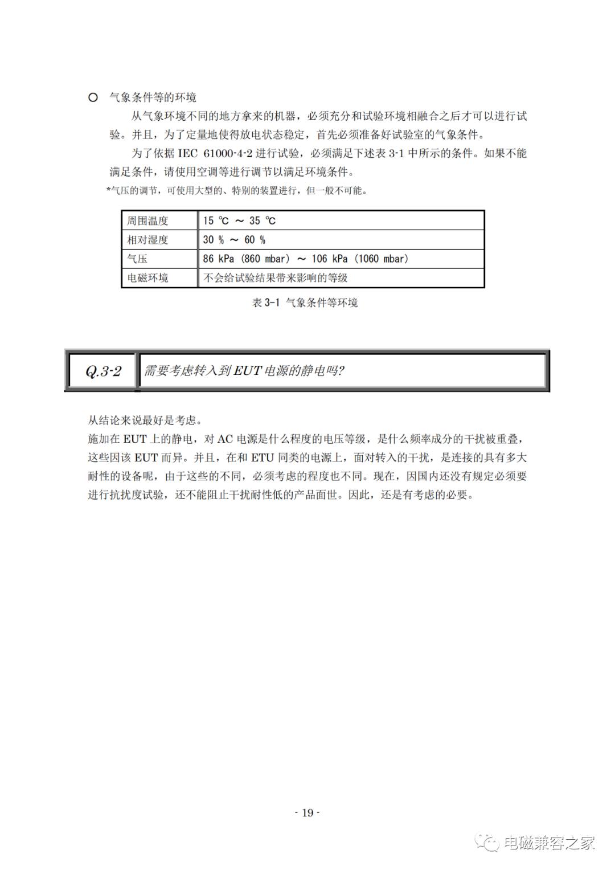 5edcf2ac-58ee-11eb-8b86-12bb97331649.png