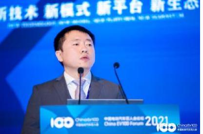 德州仪器 (TI) 出席中国电动汽车百人会论坛2021