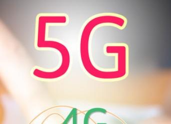 vivo X60系列:全球最轻薄5G手机