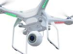 无人机产业链发展趋于完善,技术突破与融合加快