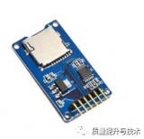 TF卡端口电磁兼容EMC空气放电解决方案