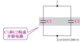 电容并联电路及重要特性