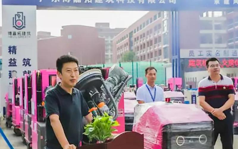 """碧桂园首批43台建筑机器人正式""""上岗"""",24小时不停工造房子"""