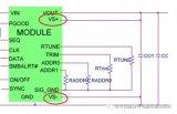 来看一下170A电源模块的MCU主控板