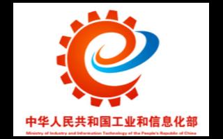 2020年底,北京5G基站可实现城区和部分重点业...