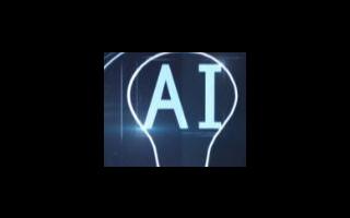AI与药物研发的结合有什么影响