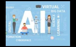 2021年或将是AI的普及之年