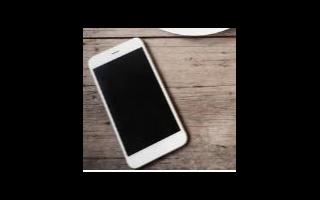 2021年,5G智能手机出货量预计将达到5亿部