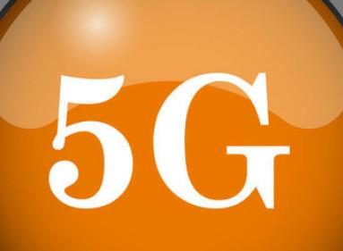 华为出资对5G技术在瑞典的设备进行安全检查