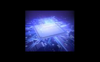 苹果汽车使用的芯片C1将以A12 Bionic处理器为基础