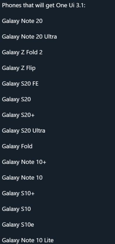 三星One UI 3.1机型适配名单