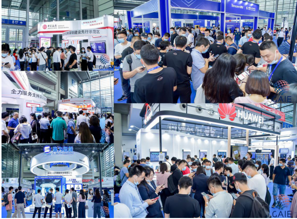 汇聚行业精英,第二届深圳国际人工智能展将于五月启幕