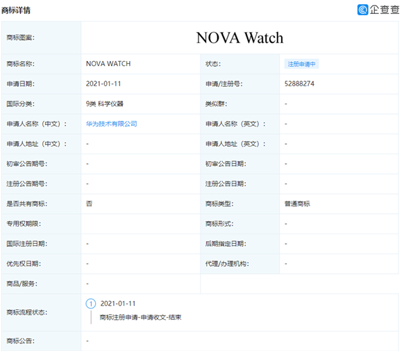 华为nova系列或将推智能手表新品