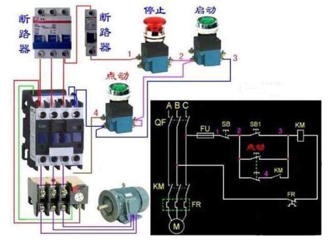 rkc温控器接线方法