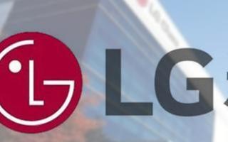 LG新能源正在加快IPO步伐
