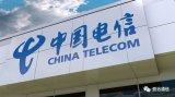 """中国电信宣布与盾量子合作""""量子铸盾行动"""""""