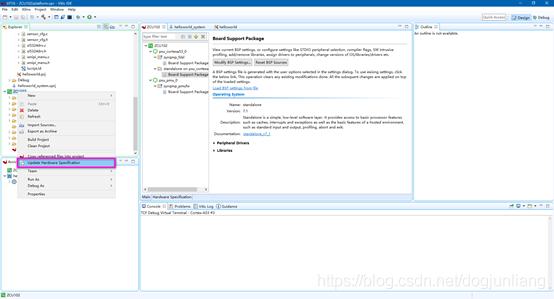 Vivado硬件平台更新后Vitis工程如何快捷更新