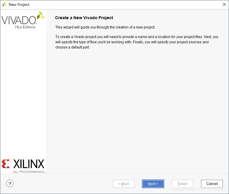 Vivado 开发教程(一) 创建新硬件工程