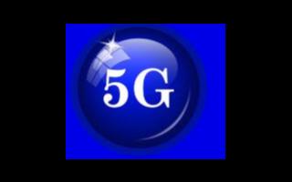 高通推出高通骁龙870 5G移动平台