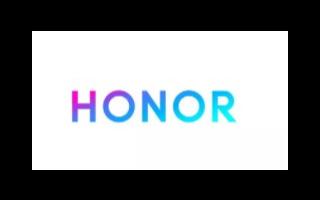 消息称荣耀正在准备推出支持谷歌服务的新系列设备