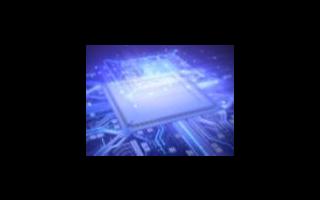 地平線征程芯片突破前裝量產