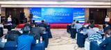 电子标准院第一届知识图谱产业发展论坛成功召开