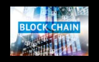 如何进一步推进区块链产业发展