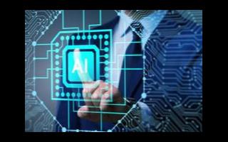 人工智能时代的安全职业是什么