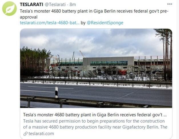 特斯拉允许在柏林超级工厂建生产4680电池的设施