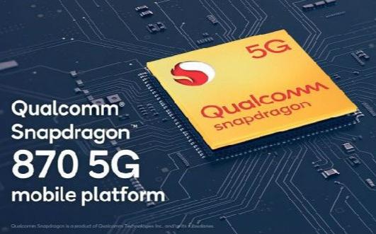 高通宣布推出高通骁龙870 5G移动平台