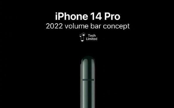 iPhone 14迎来首曝:将会取消实体的音量按键