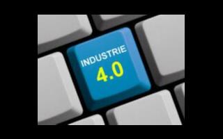 物联网是工业4.0的核心关键