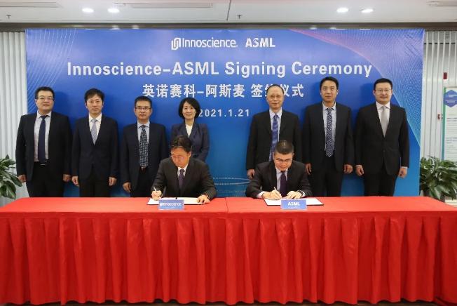 英诺赛科与ASML签署合作协议