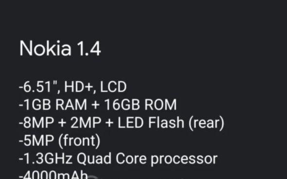 诺基1.4手机规格曝光:1GB内存+4000mAh电池