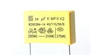 X电容的应用注意事项