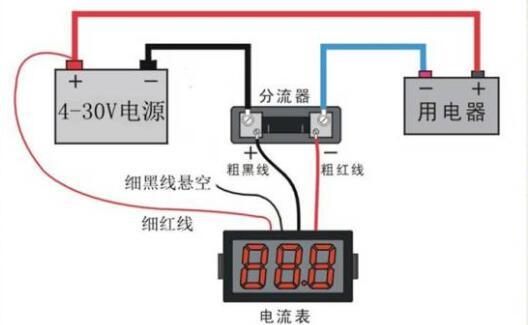 數顯電流表接線方法_數顯電流表顯示不準的原因