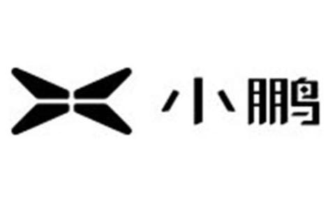小鹏选择中恒电气作为大功率充电桩产品供应商