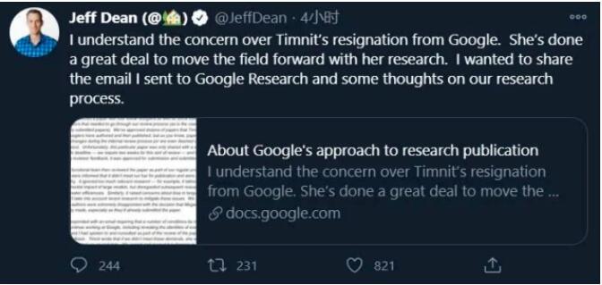 谷歌的AI伦理科学家认为自己受到了不公正对待