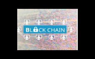区块链是一个新的技术组合