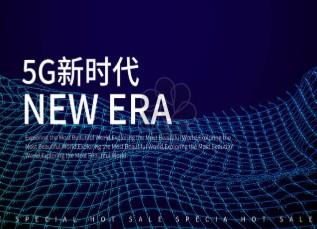 索尼对下一代Xperia 5 II推送最新更新
