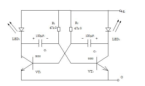 由多谐振荡器电路制作的闪烁灯